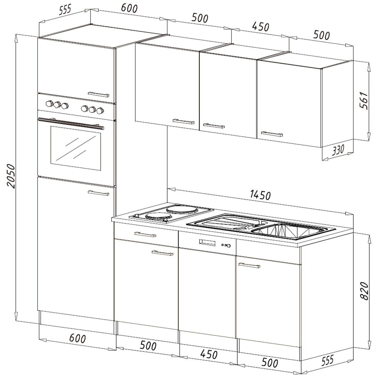 Respekta Küchenzeile 205 cm Grau-Eiche York kaufen bei OBI