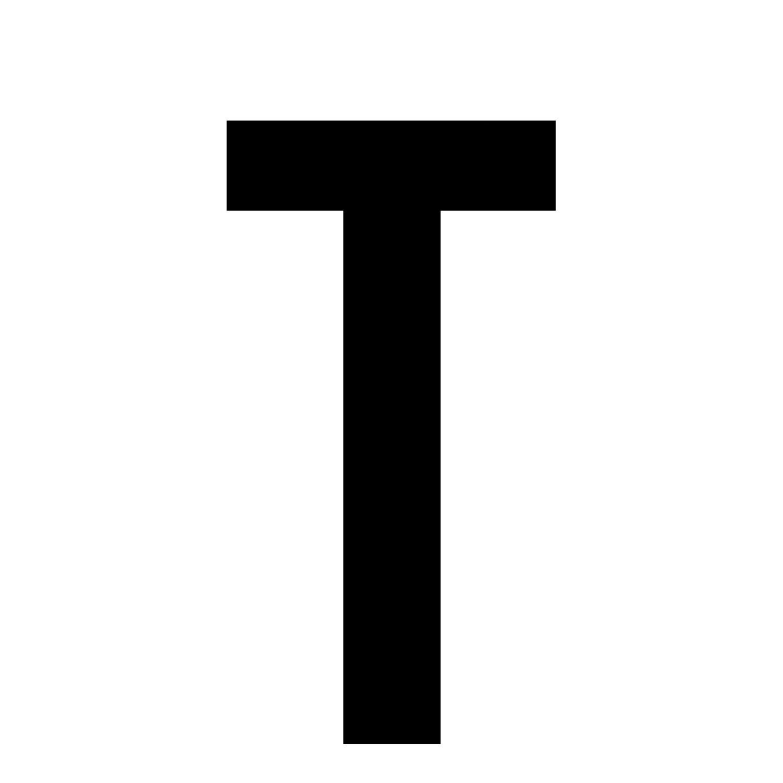 Aufkleber Buchstabe T Schrifthöhe 35 Cm