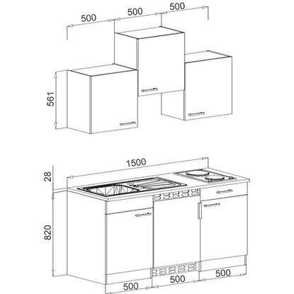 respekta k chenzeile kb150wsmi 150 cm schwarz wei kaufen bei obi. Black Bedroom Furniture Sets. Home Design Ideas